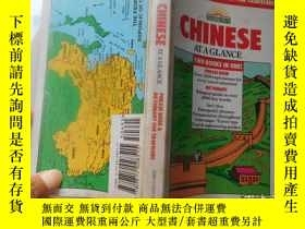 二手書博民逛書店Chinese罕見At A Glance(48開 英文原版)Y1