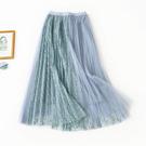 長裙 鏤空 蕾絲 網紗 拼接 百褶裙 氣質 A字裙 鬆緊腰 長裙【HA491】 BOBI  09/05