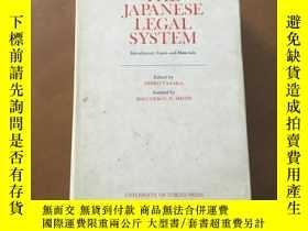 二手書博民逛書店THE罕見JAPANESE LEGAL SYSTEM(日本法律制