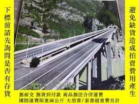二手書博民逛書店重慶高速罕見武水高速公路隧道羣建設技術總部Y193048 重慶高