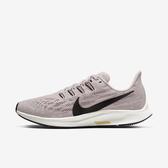Nike W Air Zoom Pegasus 36 [AQ2210-011] 女鞋 慢跑 運動 休閒 透氣 緩衝 紫黑