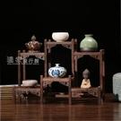 茶具收納架雞翅木博古架中式小多寶閣茶具架...