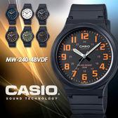 CASIO MW-240-4B 極簡時尚腕錶 MW-240-4BVDF 現貨 熱賣中!