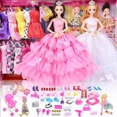 芭比娃娃 換裝洋娃娃套裝大禮盒公主過家家長比翼鳥兒童玩具 生日禮物