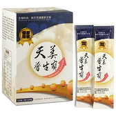 天美普生寶乳酸菌(3gX50包)【普生生技】