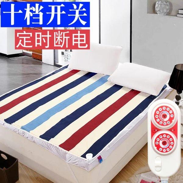 電熱毯雙人安全無輻射家用1.8米2米三人防水電褥子雙控調溫igo     易家樂