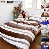 法蘭絨-20套挑選 雙人5尺鋪棉床包/被套組-多款暖呼呼任選; 保暖柔軟 ; 披墊蓋皆可(7-11取貨限1組)