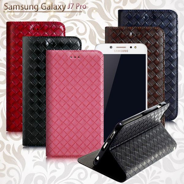 Xmart for Samsung Galaxy J7 Pro 魔幻編織磁吸支架皮套