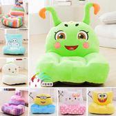 兒童毛絨玩具卡通沙發懶人靠背可拆洗座椅凳子兒童節禮物 『居享優品』