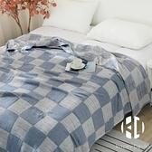 四層純棉毛巾被蓋毯全棉透氣夏涼被單雙人空調被宿舍夏季被子【Kacey Devlin】