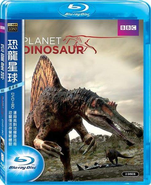恐龍星球 藍光BD  (音樂影片購)