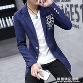 2018春季新款小西裝男士中長款修身西服外套韓版潮流帥氣印花上衣