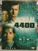 R08-018#正版DVD#4400 第一季(第1季) 2碟#影集#影音專賣店