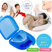 雙管齊下 睡覺 打呼神器-牙套 止鼾器+贈迷你止鼾夾鼻-kiret