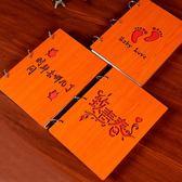 相冊相本相簿影集插頁式5寸豎版400張7寸200張過塑封木質家庭混裝相冊相本相簿本 雙十一87折