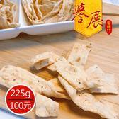 【譽展蜜餞】黑胡椒鮭魚片 225g/100元