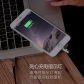 iPhone6數據線6s蘋果5加長5s手機X充電Plus器ipad4短7P 全館免運