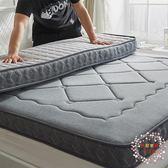 82折免運-3D床墊1.8m加厚海綿床褥子墊被1.2學生宿舍1.5米席夢思榻榻米墊子