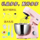 攪拌器廚師機家用和面機攪揉面機活攪拌打發奶油全自動打蛋器鮮奶機商用 220vigo陽光好物