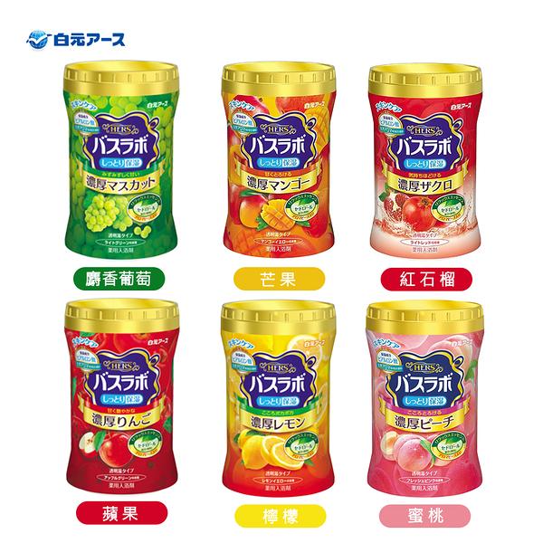 日本原裝 白元 HERS 濃厚型 香氛保濕入浴劑 多款任選 680g