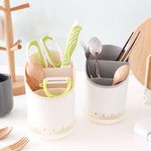 北歐風瀝水筷子筒 家用 筷子筒 筷子架 可拆卸 筷子收納架 收納架 廚房 餐具