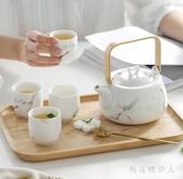 泡茶壺茶杯套裝家用現代客廳簡約創意一壺四杯小日式陶瓷功夫茶具泡茶組PH3995【棉花糖伊人】