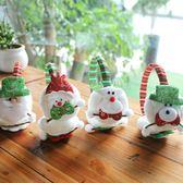 聖誕節圣誕耳罩保暖護耳套冬季耳捂男女耳暖耳帽耳朵套圣誕用品小禮物品
