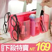 ♚MY COLOR♚多功能浴室 雜物化妝品收納盒 廚房粘膠壁掛 塑料整理盒 收納架 收納盒 【S33】