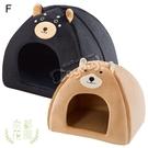 狗日子《京都花園》萌犬帳篷 寵物暖暖床 貓咪/小型犬 狗屋 寵物睡袋