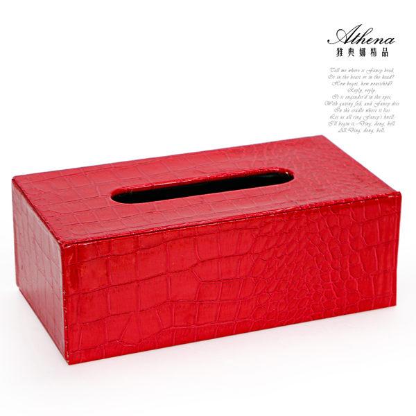 【雅典娜家飾】仿皮革紅色鱷魚紋紙巾盒-GF05