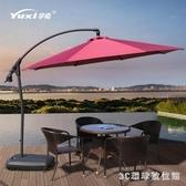 戶外遮陽傘別墅庭院傘室外花園休閒羅馬傘擺攤折疊雨傘大太陽傘『3c環球位數館』