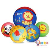 兒童玩具費雪球小皮球籃球幼兒園專用皮球拍拍球嬰兒寶寶訓練球類