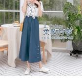 《BA5077-》褲腳排釦設計腰鬆緊高棉牛仔寬褲 OB嚴選
