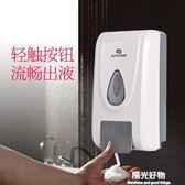 手動泡沫皂液器酒店家用壁掛式洗手液瓶子浴室皂液盒掛壁皂液瓶  NMS陽光好物