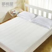 保潔墊-特大雙人型180x210-床包式完整包覆-台灣製造-夢棉屋