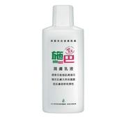全新 德國施巴Sebamed pH5.5 【潤膚乳液400ml 超值團購組3入】  總代理公司貨