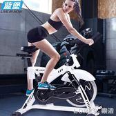 動感單車 動感單車家用藍堡健身器材機健身房自行車室內運動健身單車 igo