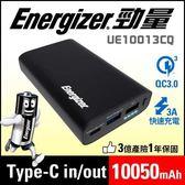 Energizer®勁量-UE10013CQ行動電源