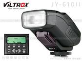 EGE 一番購 】VILTROX 唯卓 JY-610 II LCD 螢幕迷你閃光燈【公司貨】