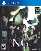 PS4 靈魂獵手:NG(美版代購)