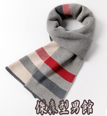 新款冬季韓版潮百搭男士圍巾年輕人針織簡約學生高檔保暖圍脖 傑森型男館