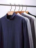 [百姓館] 男長袖T恤 半高領打底衫男長袖修身純色中領男士T恤衣服體恤上衣