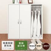 【Hopma】 二門一格組合式衣櫃/衣櫥/櫃子-時尚白