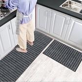 廚房地毯 廚房地墊防滑防油防水地毯家用門口進門墊子耐臟門墊吸水腳墊TW【快速出貨八折下殺】