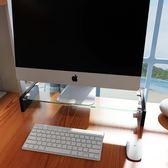 顯示器增高架 玻璃鍵盤架筆記本底座支架 桌面收納置物架 電腦架YXS     韓小姐