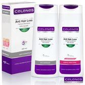 CELENES夏琳絲-有機成分活氧抗落髮去屑健康頭皮淨化沙龍組