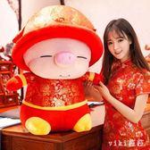 過年豬吉祥物 2019豬年吉祥物公仔小豬豬毛絨玩具布娃娃玩偶 nm17779【VIKI菈菈】