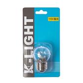 LED E27 0.5W 專利球型燈泡 清光