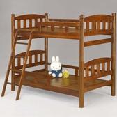 上下舖《YoStyle》蕾妮3.5尺雙層床 單人床 兒童上下舖 宿舍 小孩房 專人配送