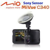 [富廉網]【Mio】MiVue C340 Sony Sensor大光圈 行車記錄器